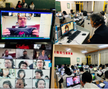 Sister School Virtual Bilingual Video Class