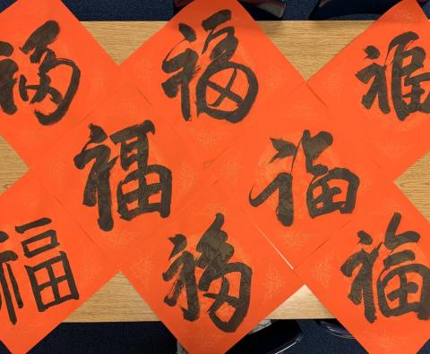 Chinese Traditional Festival Curriculum