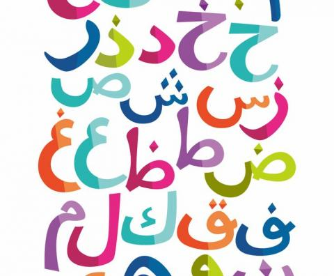 Connecting Arabic letters