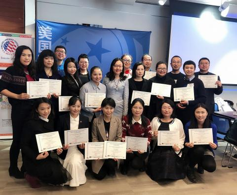 Teacher Exchange Participants Attend RELO Seminar in China